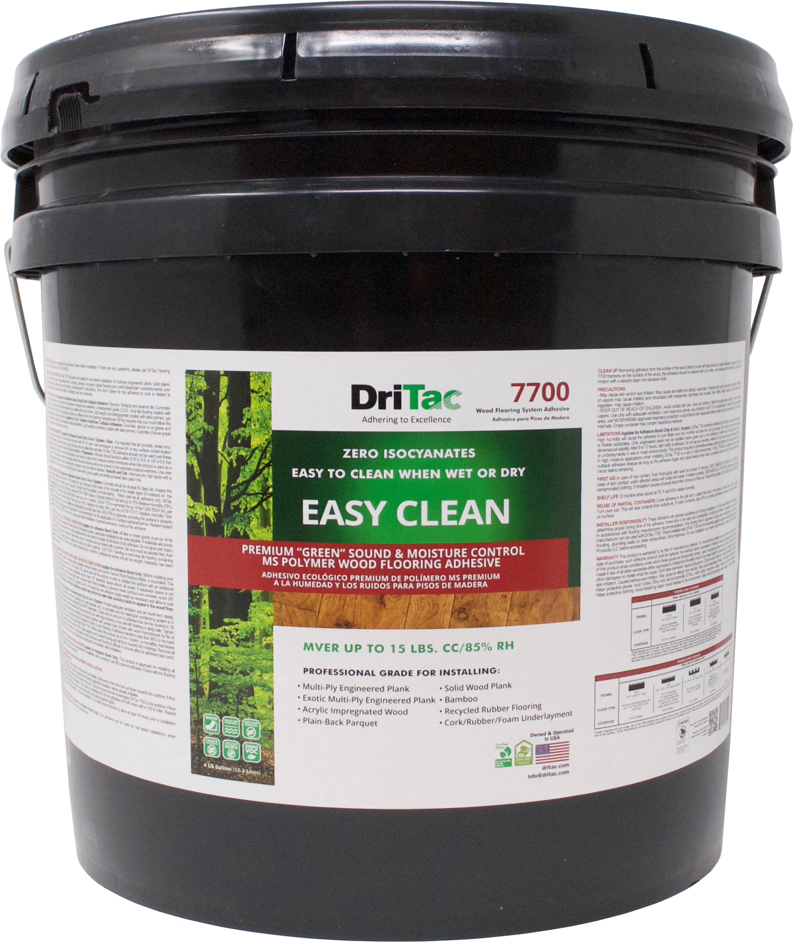 DriTac Easy Clean Sound & Moisture Control MS Polymer